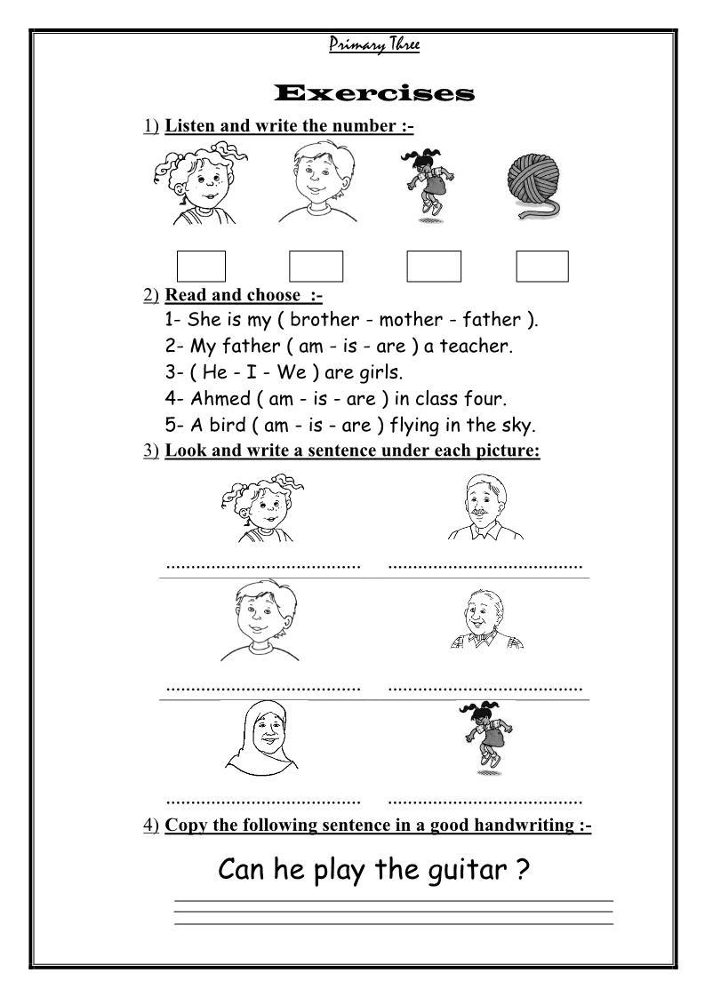 اختبارات لغة انجليزية للمراجعة النهائية للصف الثالث ...
