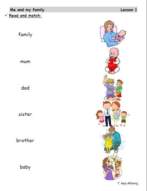 افراد العائلة بالانجليزى 7