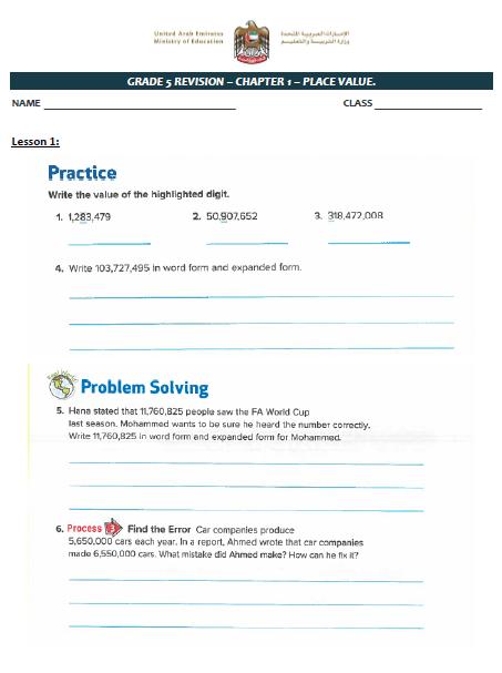 expanded form 11 760 825  الرياضيات المتكاملة أوراق عمل (الوحدة الأولى) بالإنجليزي ...
