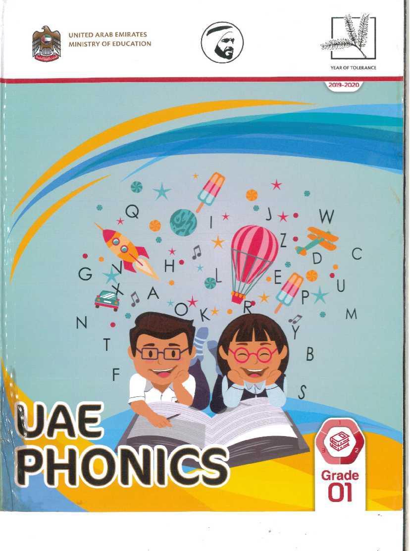 كتاب الطالب الفصل الدراسي الثاني 2019 2020 الصف الاول مادة اللغة الانجليزية ملفاتي