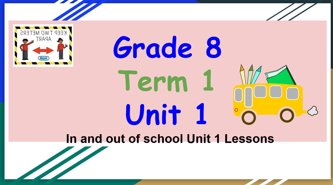 بوربوينت In and out of school للصف الثامن مادة اللغة الانجليزية