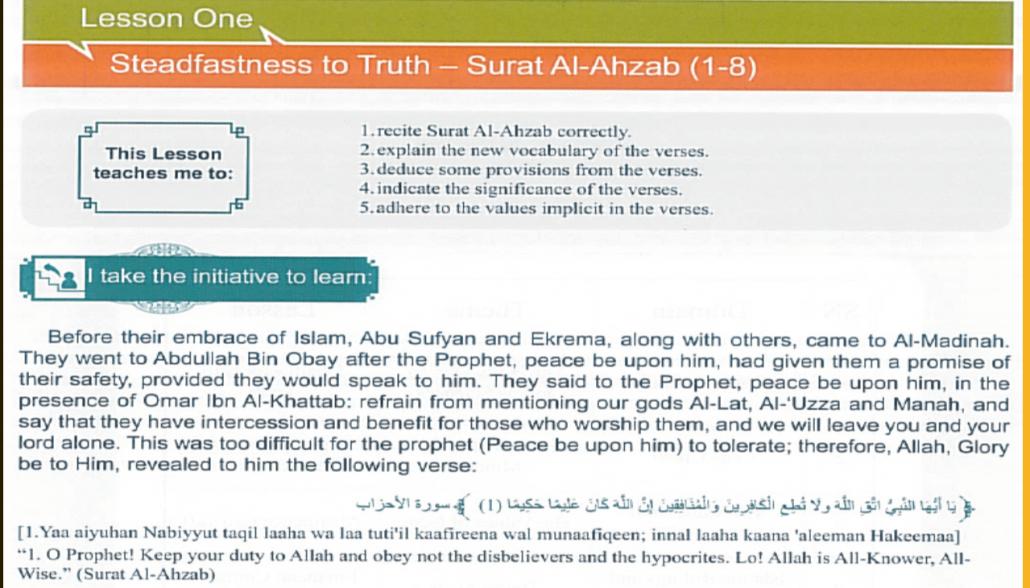 بوربوينت steadfastness to truth لغير الناطقين باللغة العربية للصف الحادي عشر مادة التربية الاسلامية