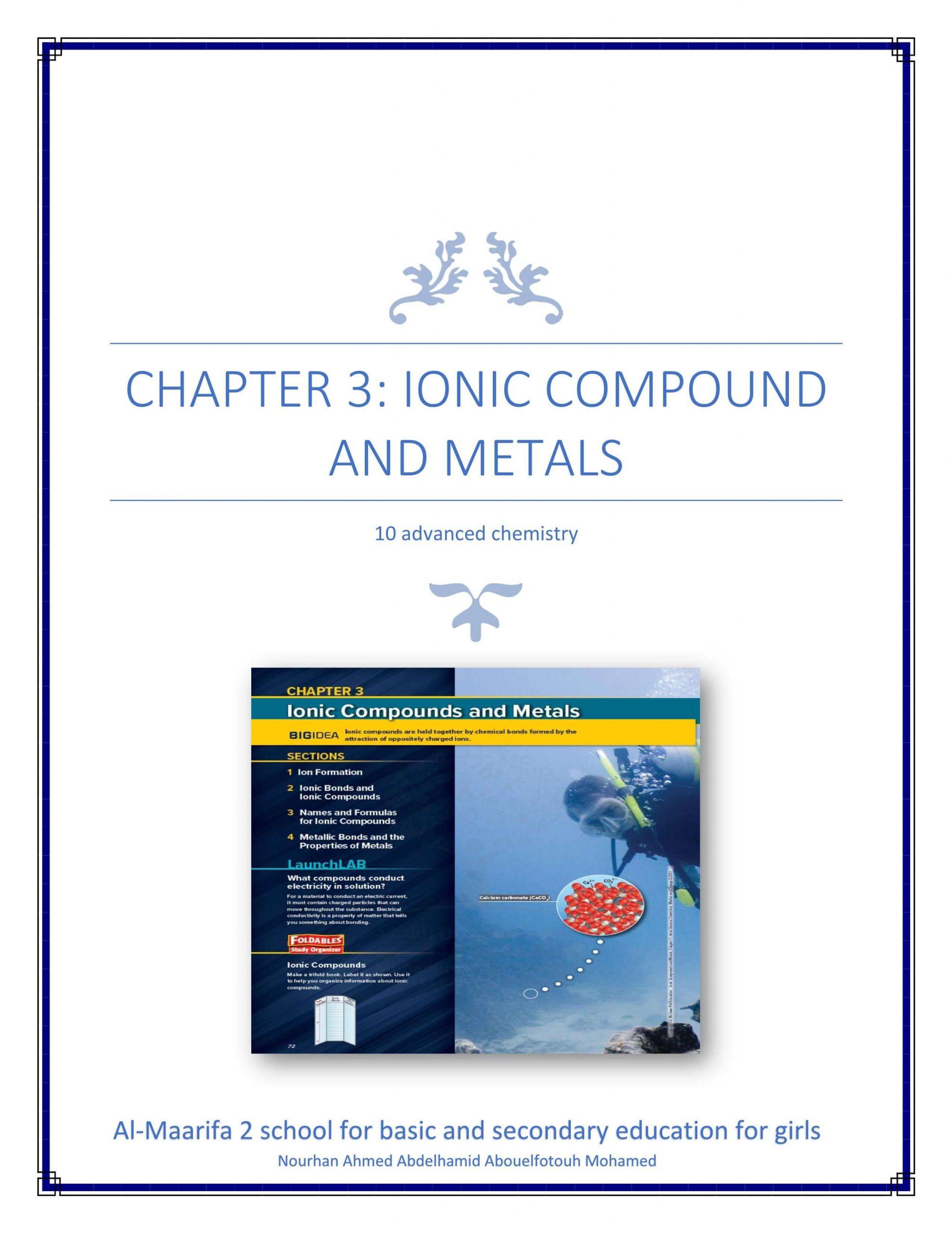 ملخص IONIC COMPOUND AND METALS بالانجليزي الصف العاشر متقدم مادة الكيمياء