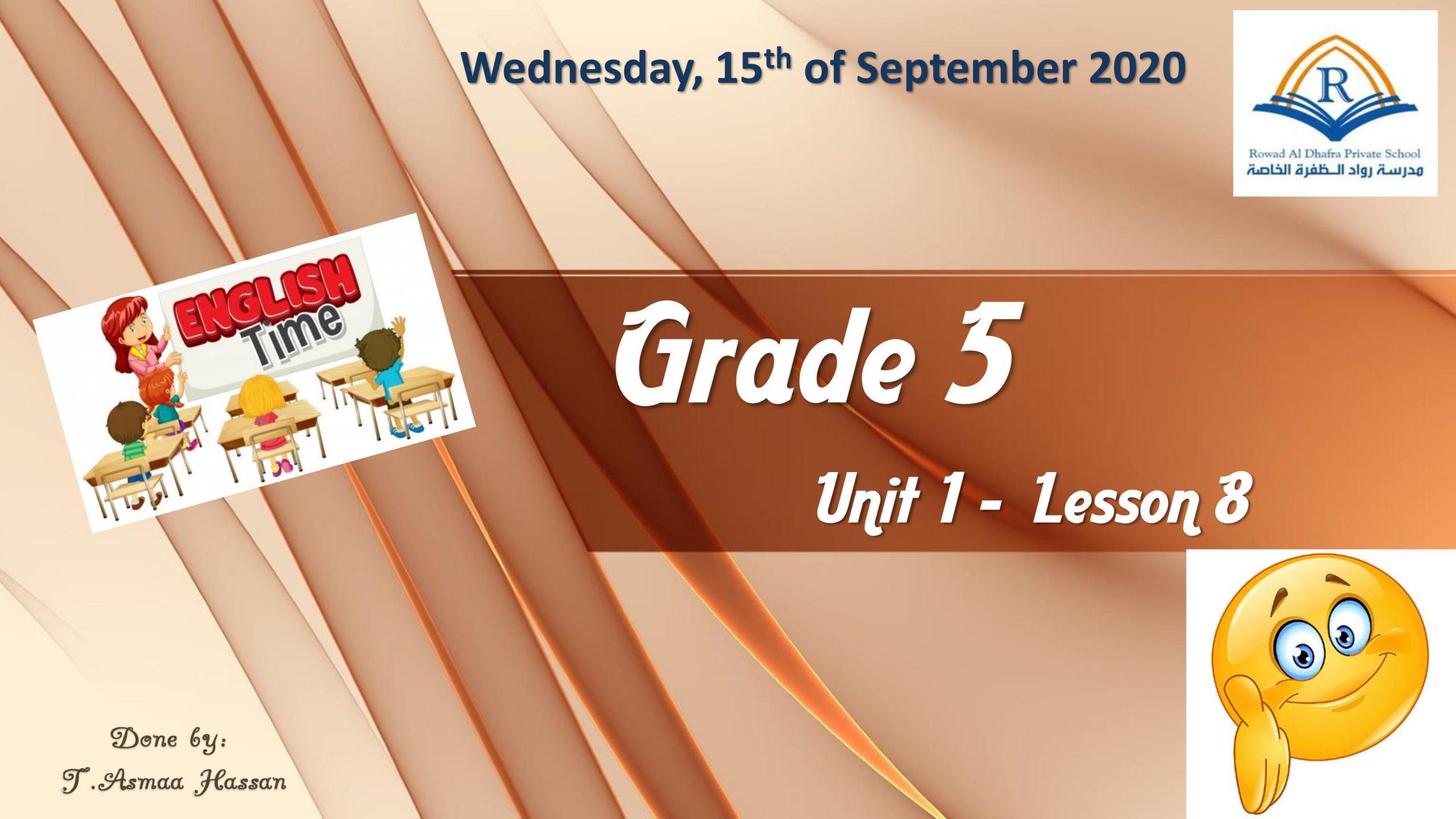 درس Unit 1 Lesson 8 الصف الخامس مادة اللغة الانجليزية