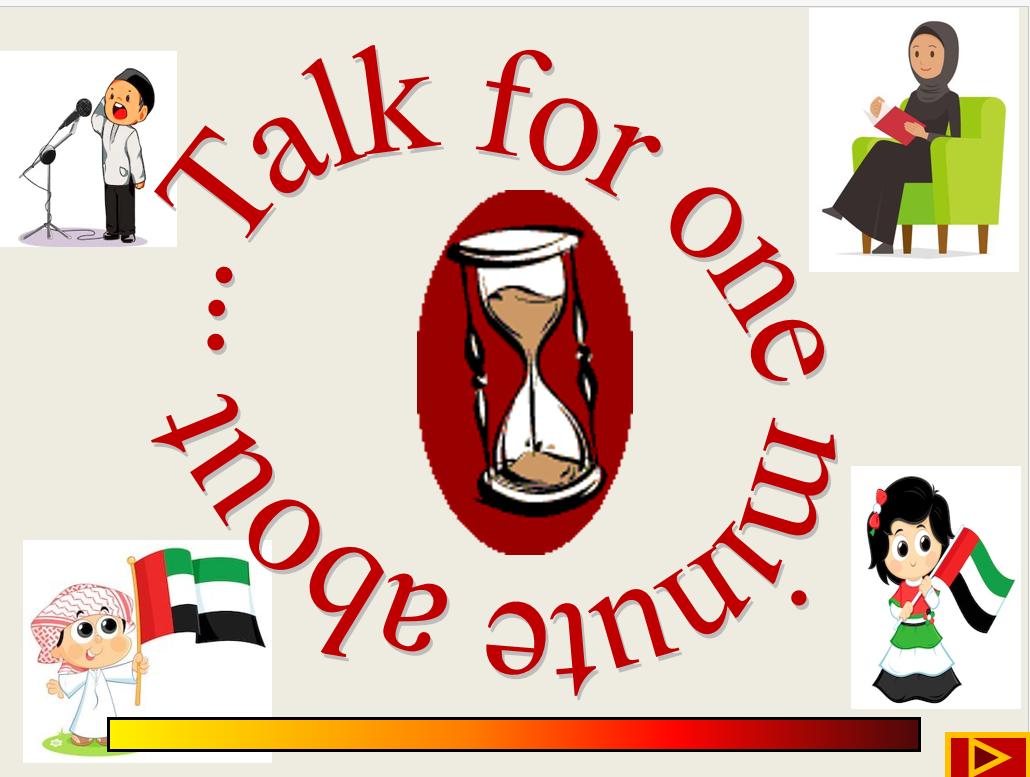 درس Talk for one minute about الصف الاول مادة اللغة الانجليزية - بوربوينت