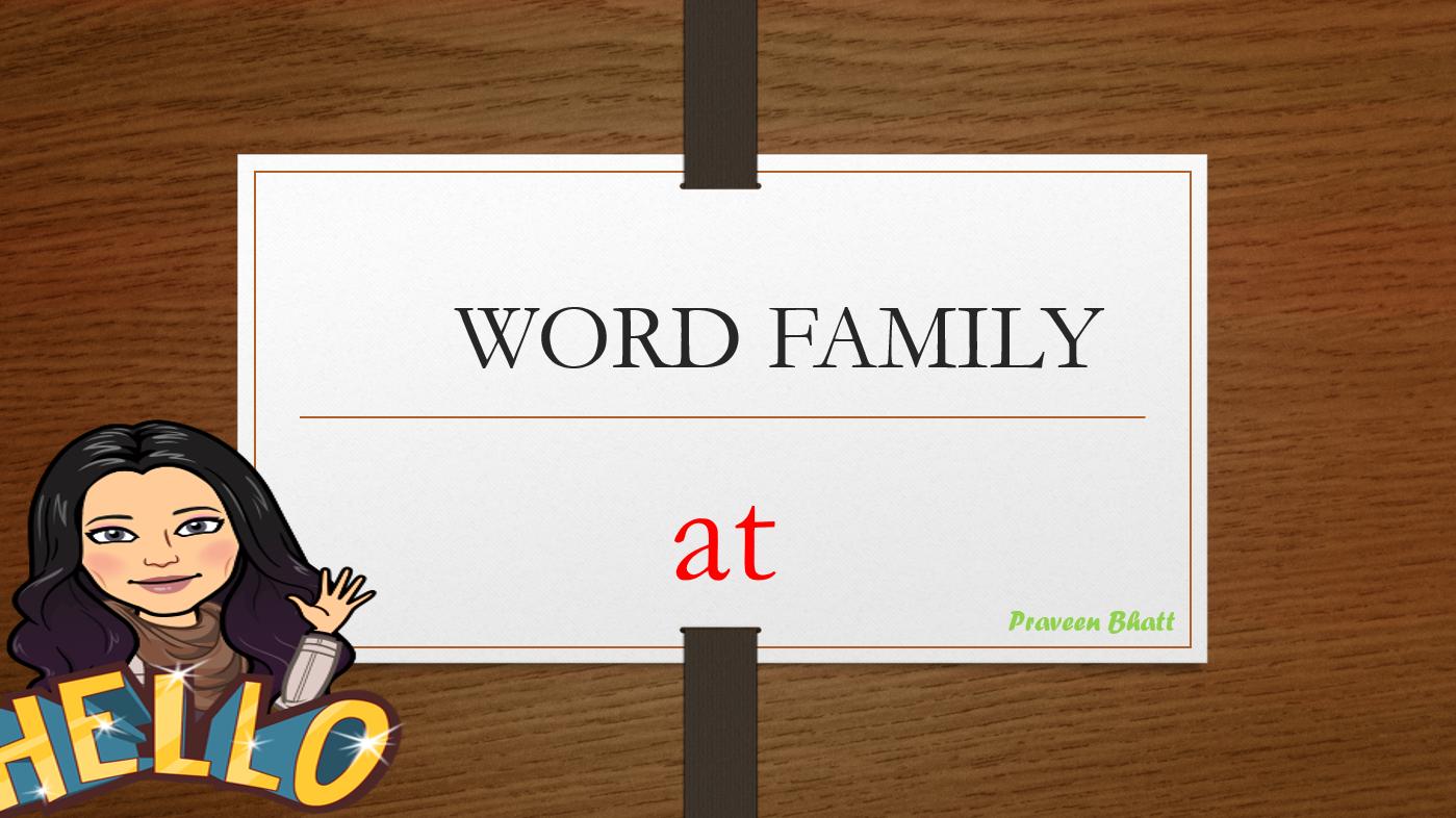 درس Word Family At الصف الاول مادة اللغة الانجليزية - بوربوينت