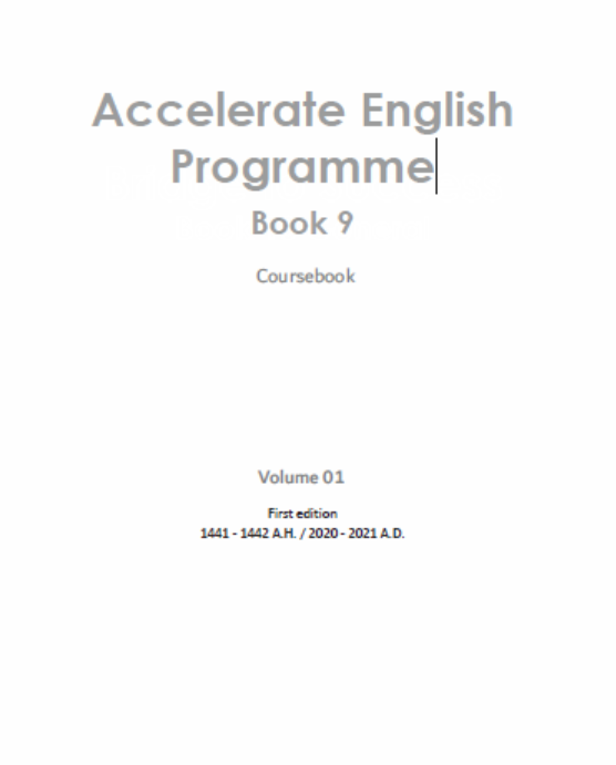 Accelerate English Programmer كتاب النشاط 2020-2021 الصف التاسع مادة اللغة الانجليزية
