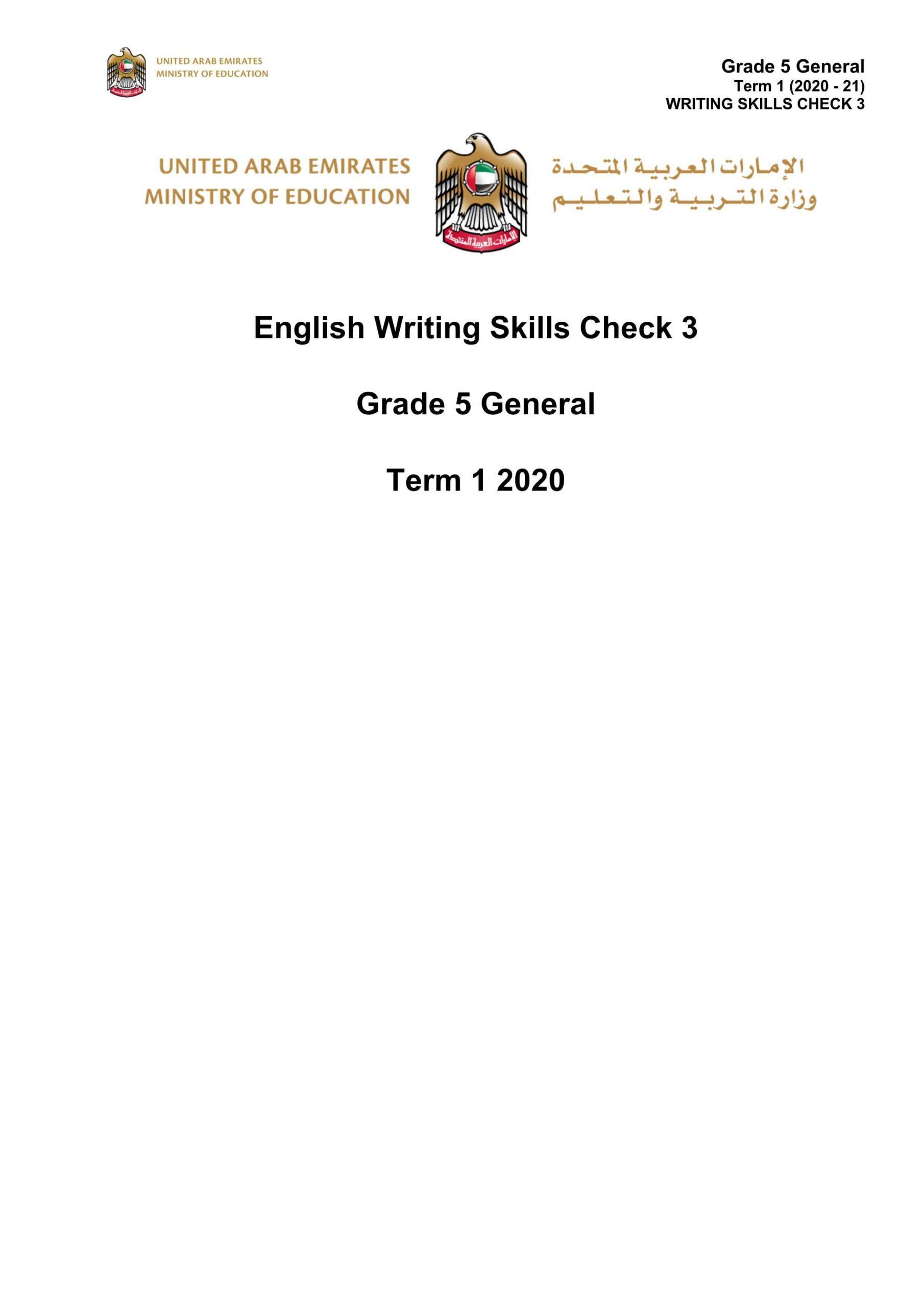 اوراق عمل Writing Skills Check 3 الصف الخامس مادة اللغة الانجليزية