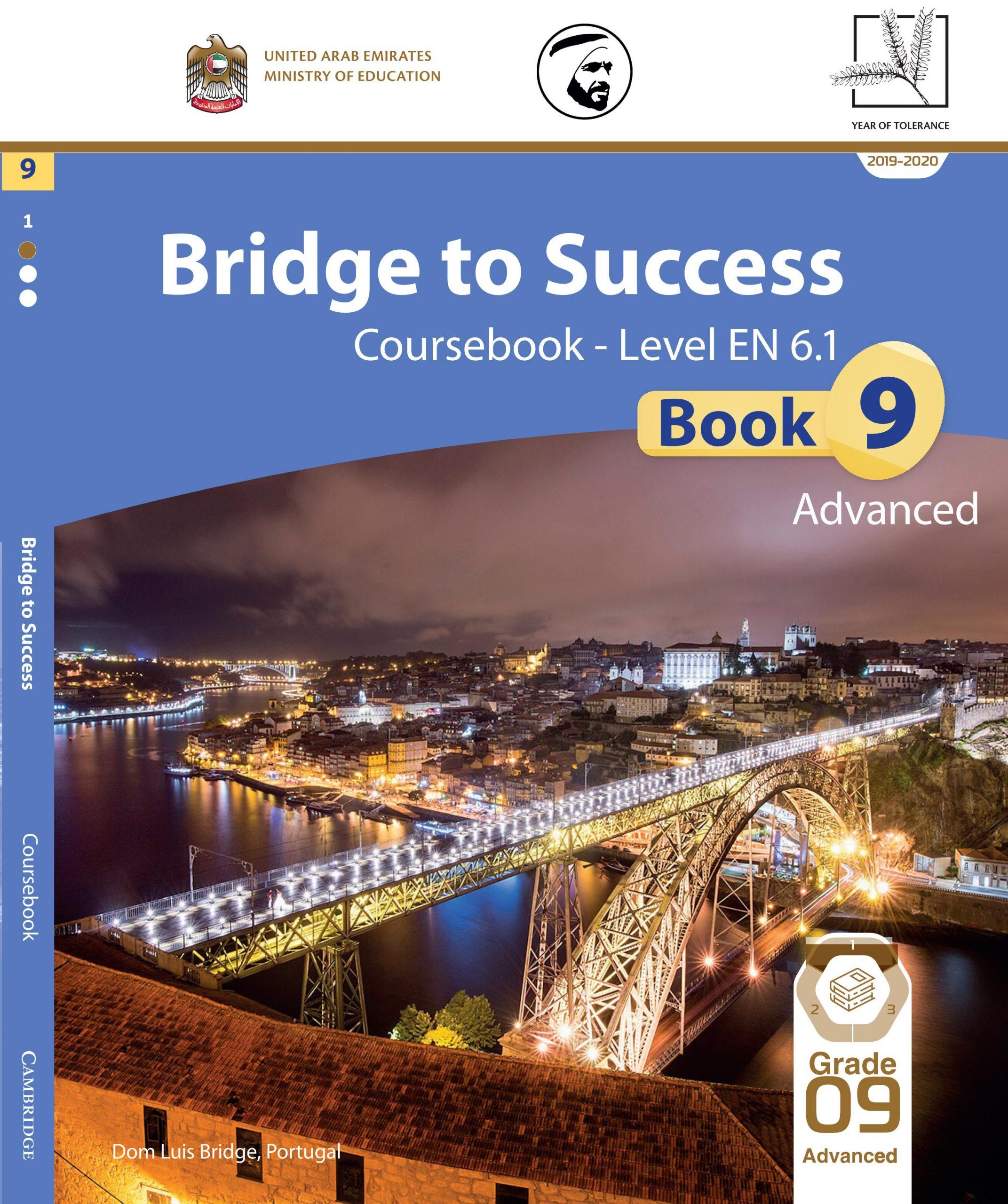 Bridge to Success كتاب الطالب الفصل الدراسي الاول الصف التاسع متقدم مادة اللغة الانجليزية