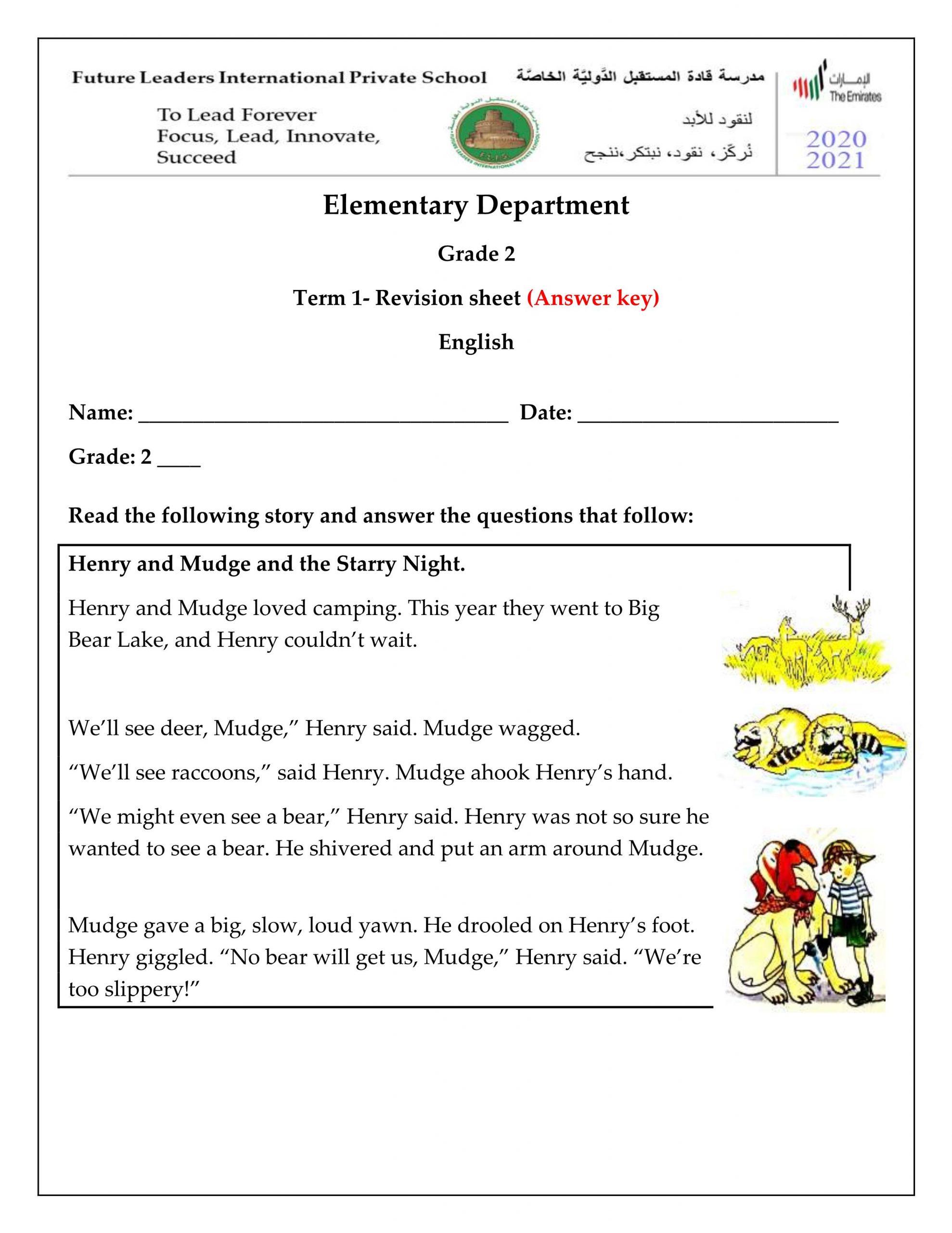 حل اوراق عمل Revision sheet الصف الثاني مادة اللغة الانجليزية