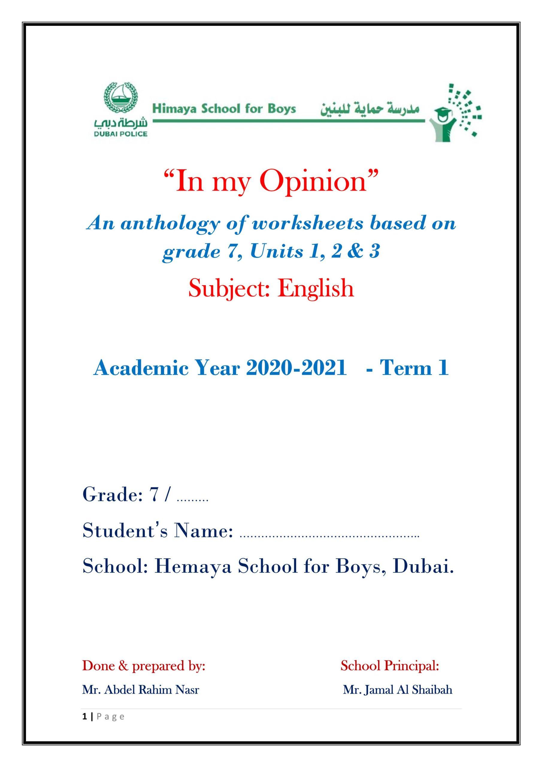 اوراق عمل متنوعة مراجعة الصف السابع مادة اللغة الانجليزية