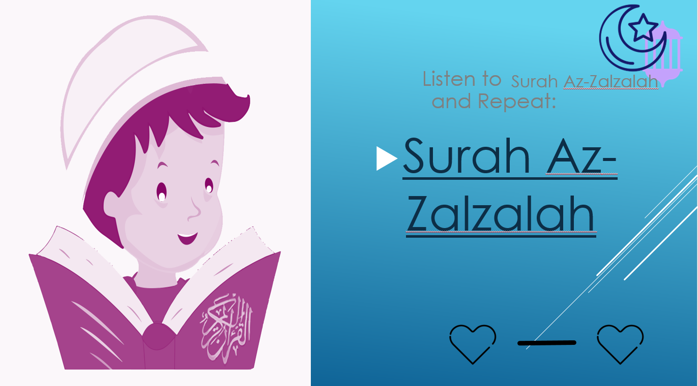 درس Surat Al-Zalzalah لغير الناطقين بها الصف الثالث مادة التربية الاسلامية