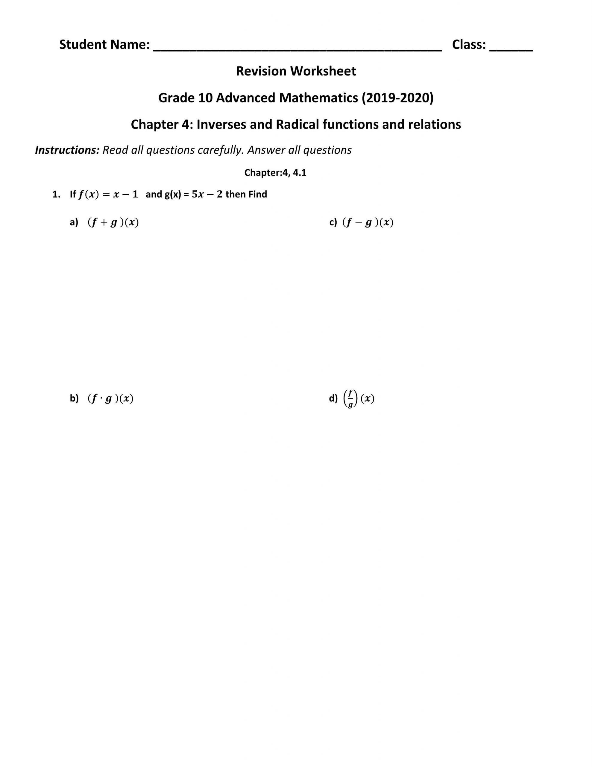 اوراق عمل الوحدة الرابعة بالانجليزي الصف العاشر متقدم مادة الرياضيات المتكاملة