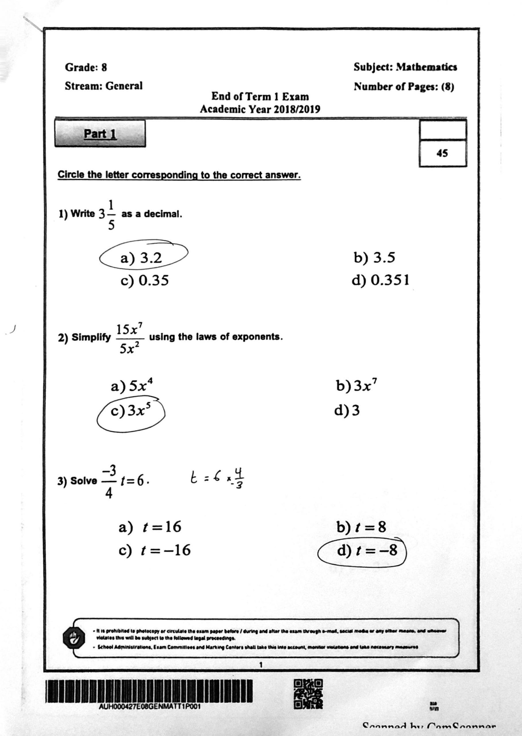 حل امتحان نهاية الفصل الدراسي الاول 2018-2019 بالانجليزي الصف الثامن مادة الرياضيات المتكاملة
