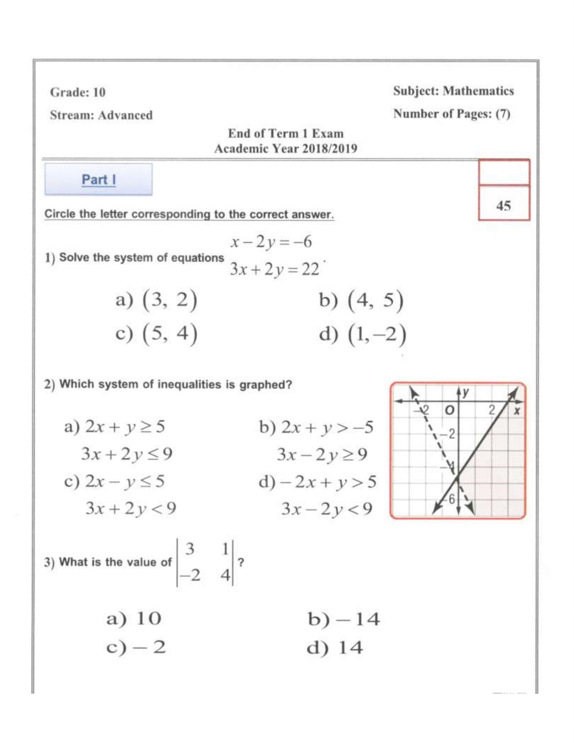 امتحان نهاية الفصل الدراسي الاول 2018 2019 بالانجليزي الصف العاشر متقدم مادة الرياضيات المتكاملة