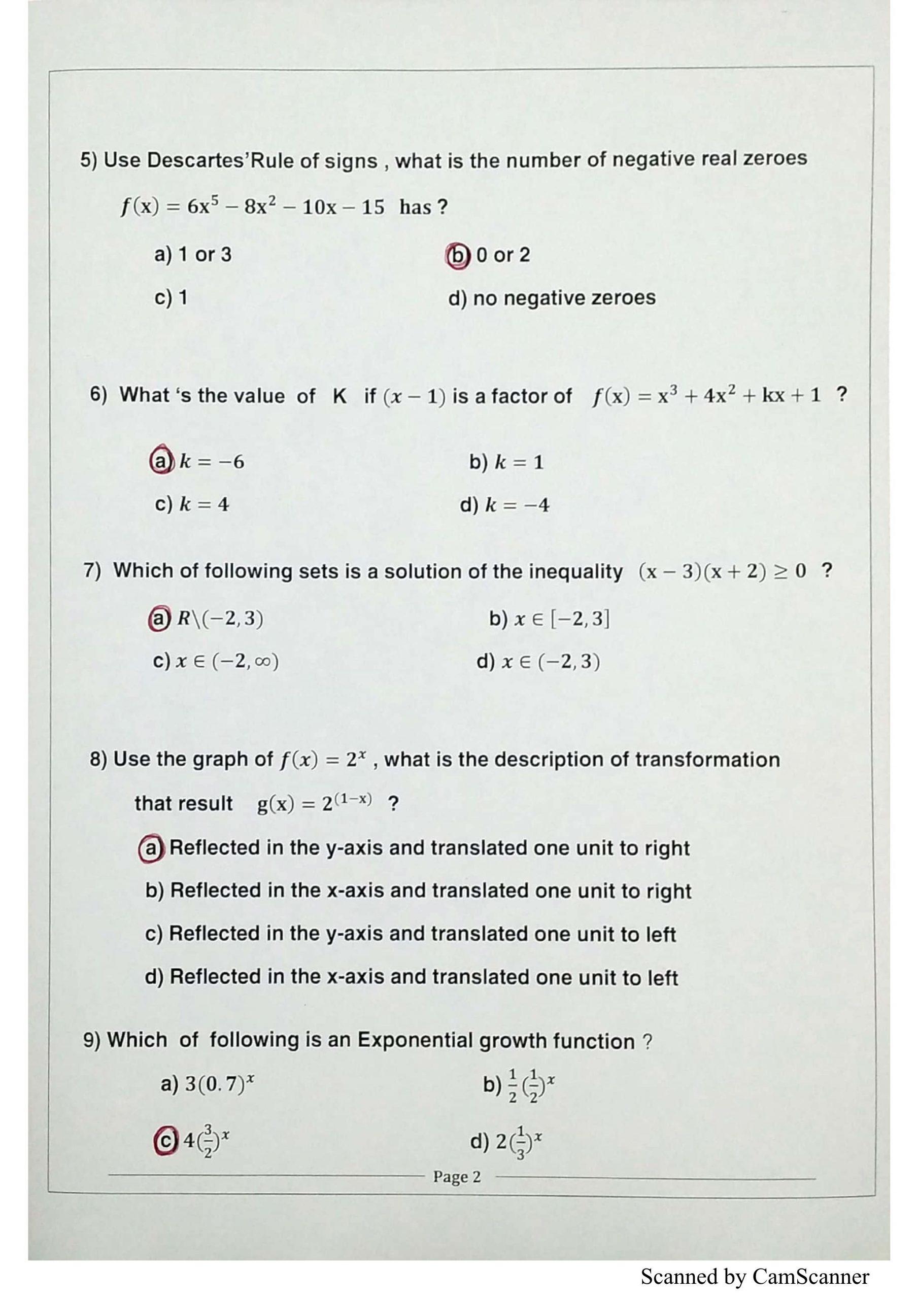 حل امتحان نهاية الفصل الدراسي الاول 2017-2018 بالانجليزي الصف الحادي عشر متقدم مادة الرياضيات المتكاملة