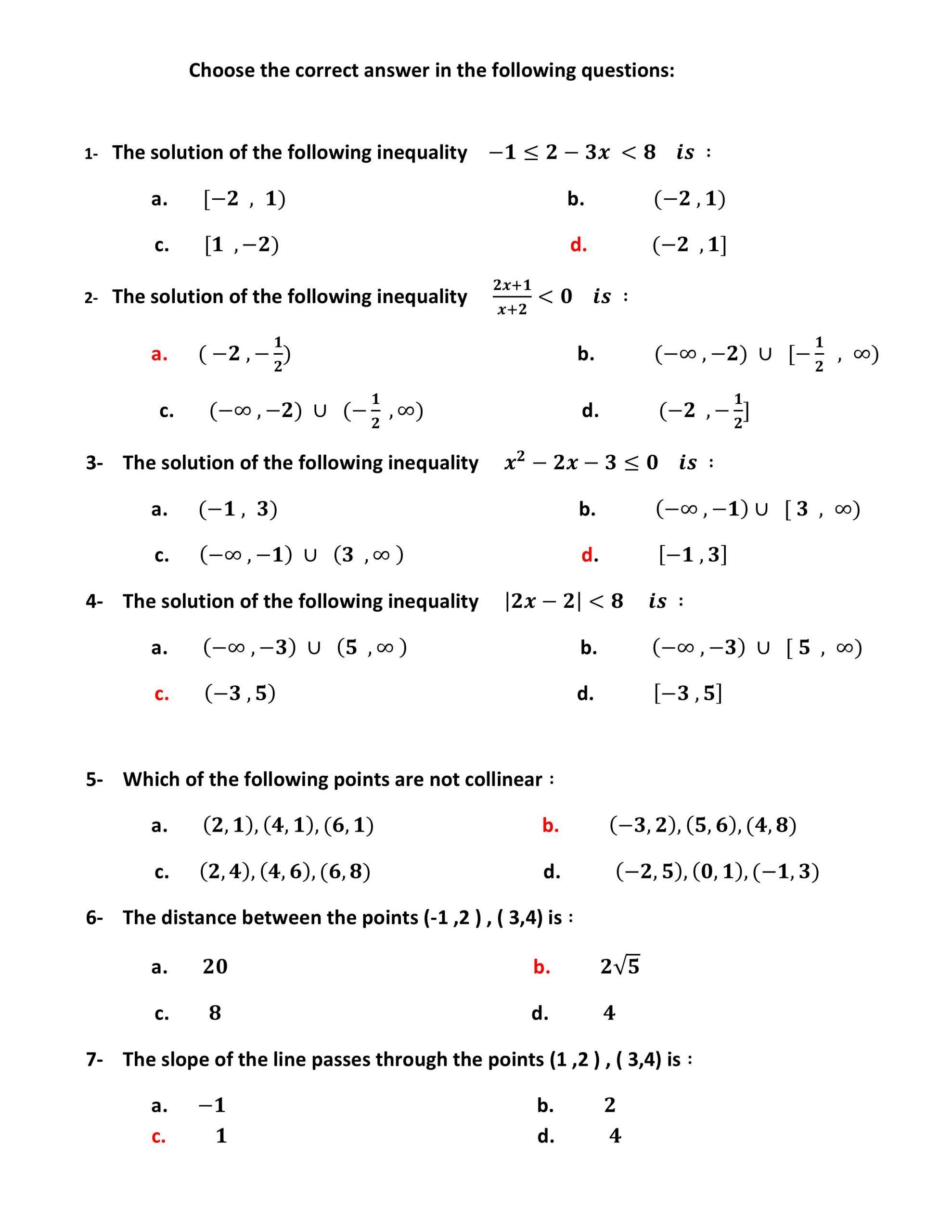 حل اوراق عمل مراجعة نهائية بالانجليزي الصف الثاني عشر متقدم مادة الرياضيات المتكاملة