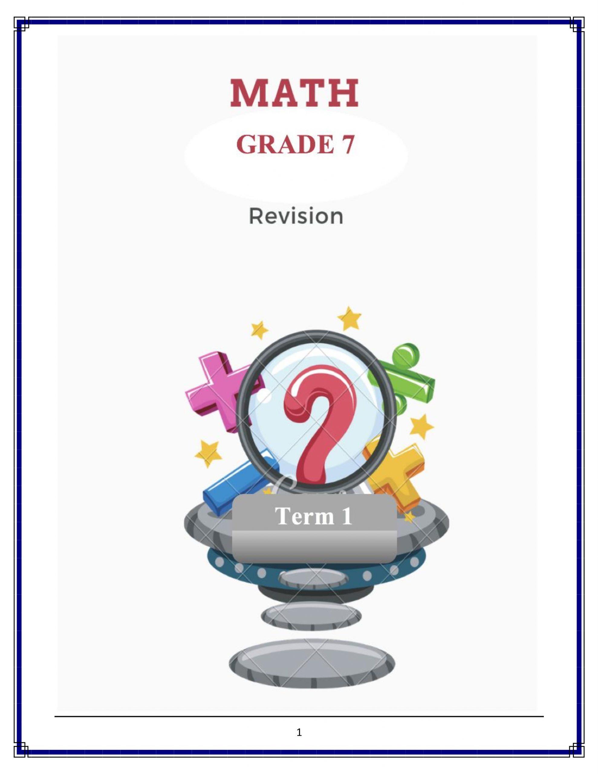 اوراق عمل مراجعة بالانجليزي الصف السابع مادة الرياضيات المتكاملة