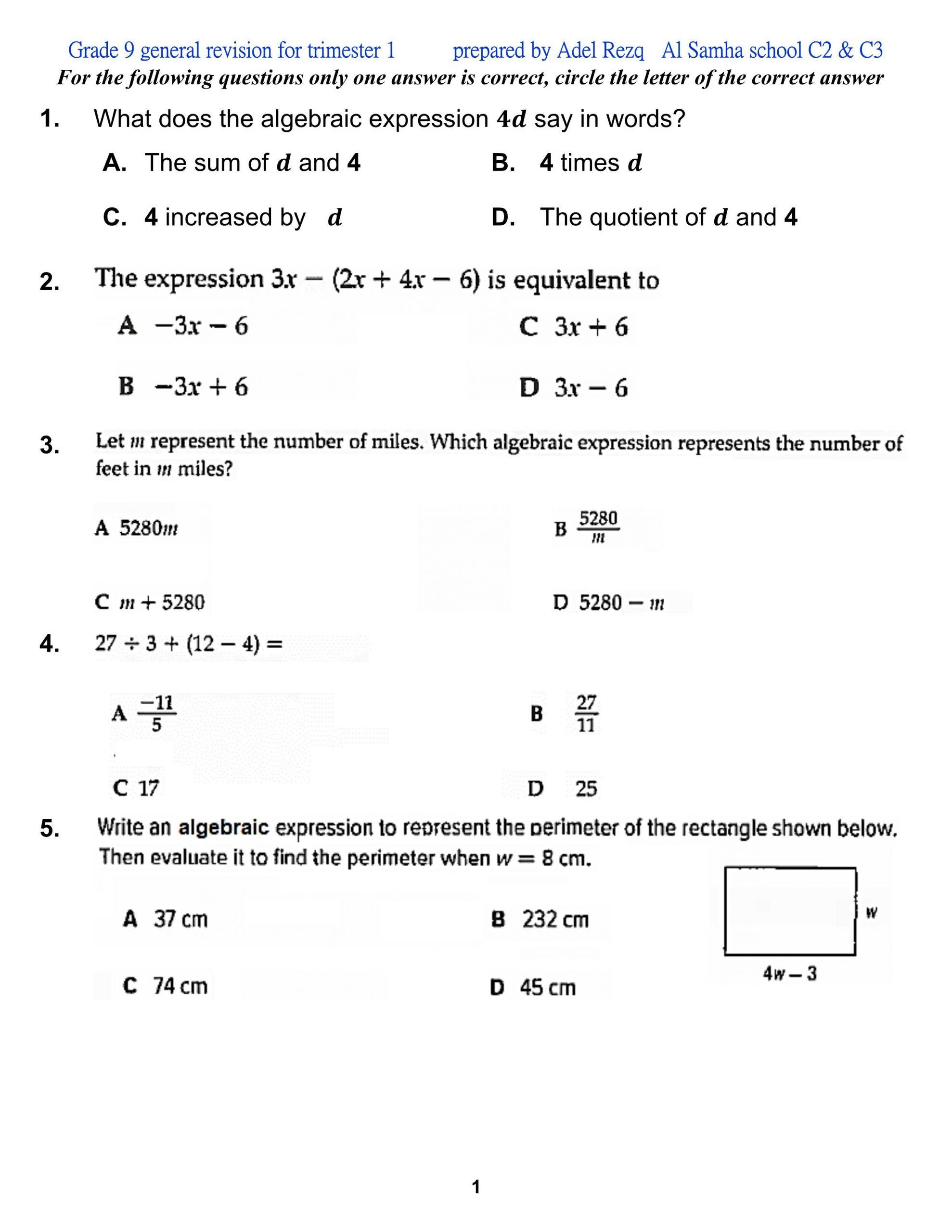 اوراق عمل مراجعة بالانجليزي الصف التاسع مادة الرياضيات المتكاملة