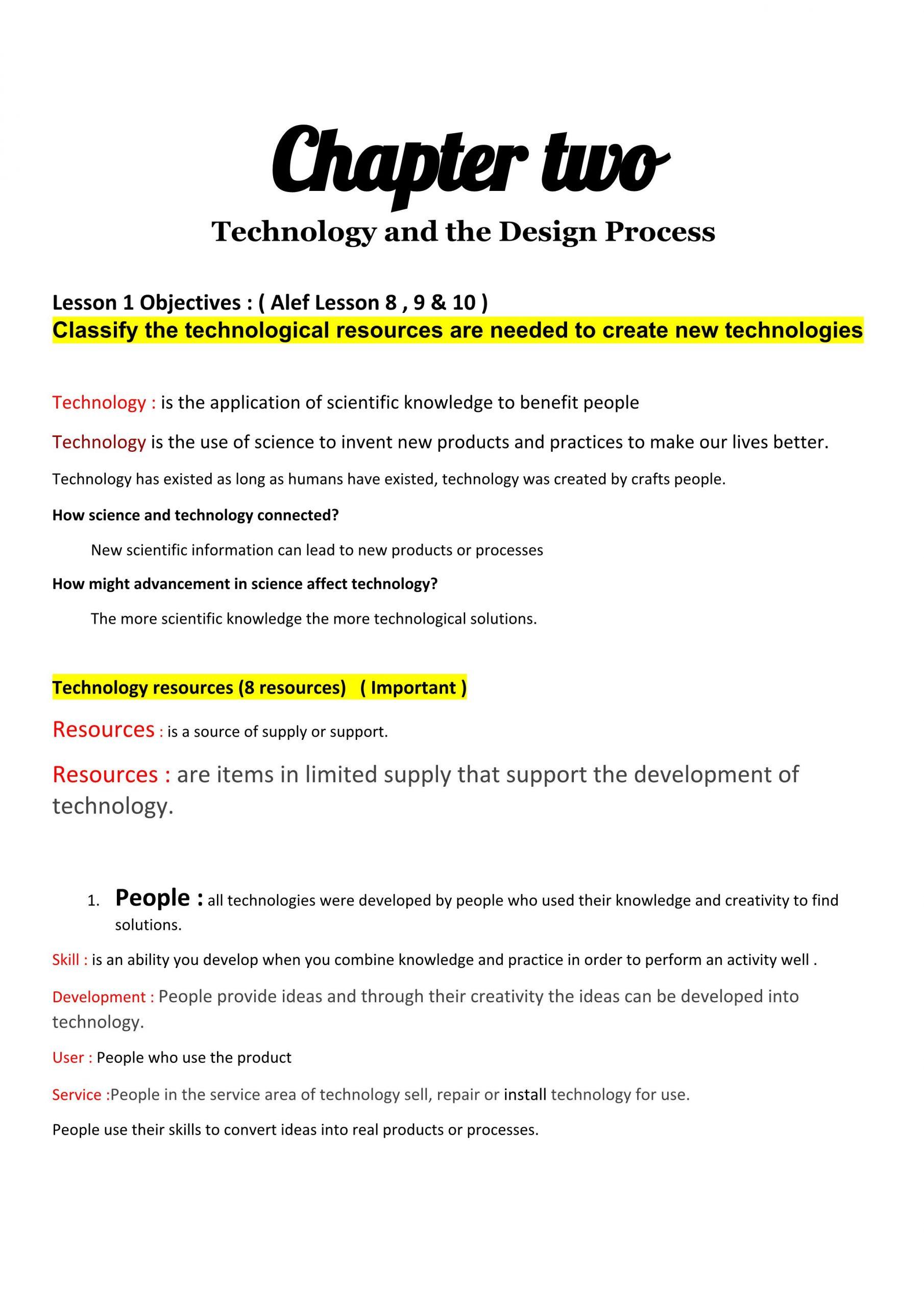 ملخص Technology and the Design Process بالانجليزي الصف السادس مادة العلوم المتكاملة