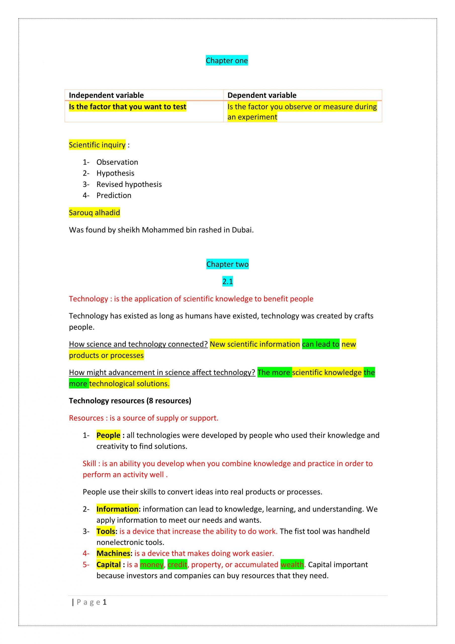 ملخص شامل الفصل الدراسي الاول بالانجليزي الصف السادس مادة العلوم المتكاملة