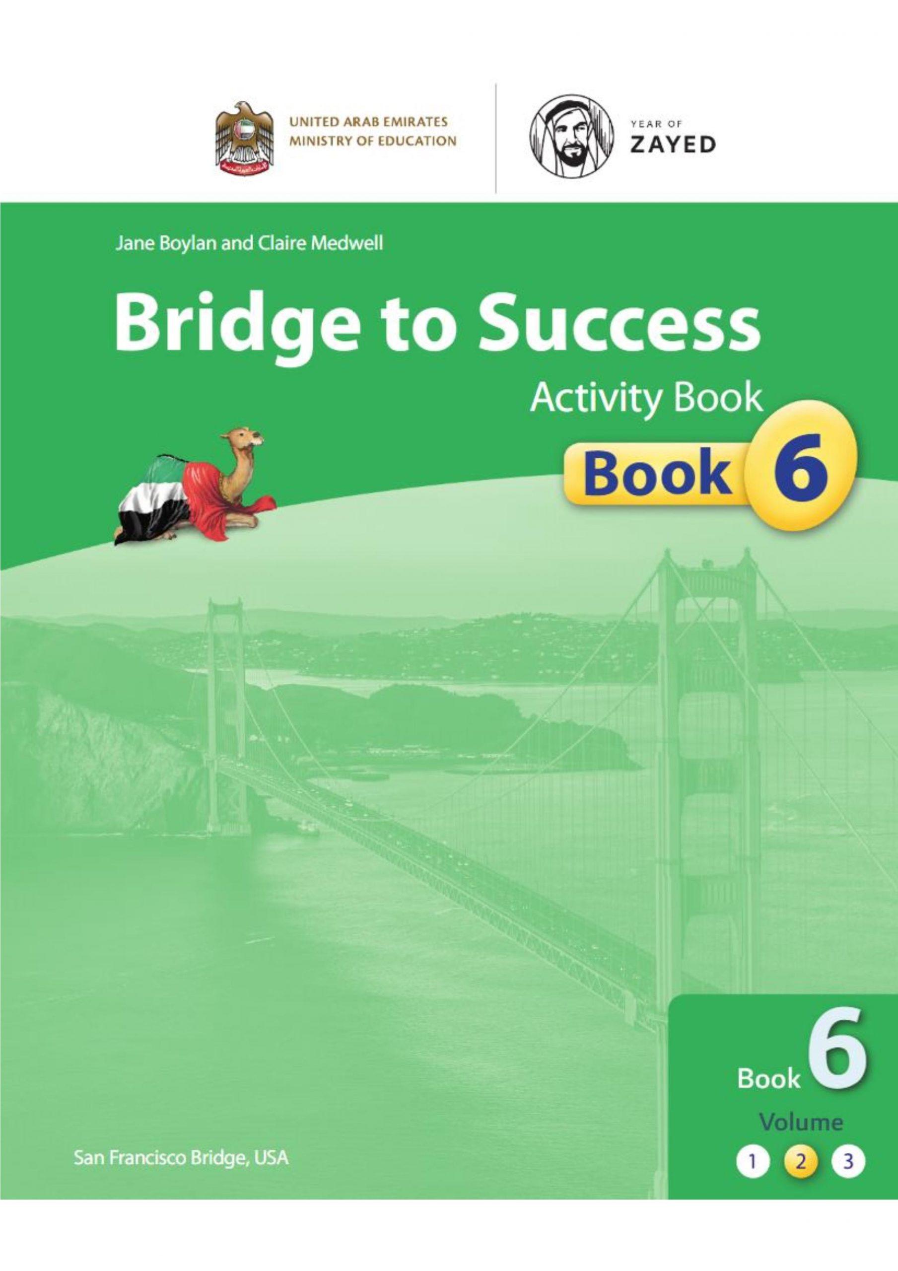 كتاب النشاط الفصل الدراسي الثاني الصف السادس مادة اللغة الانجليزية