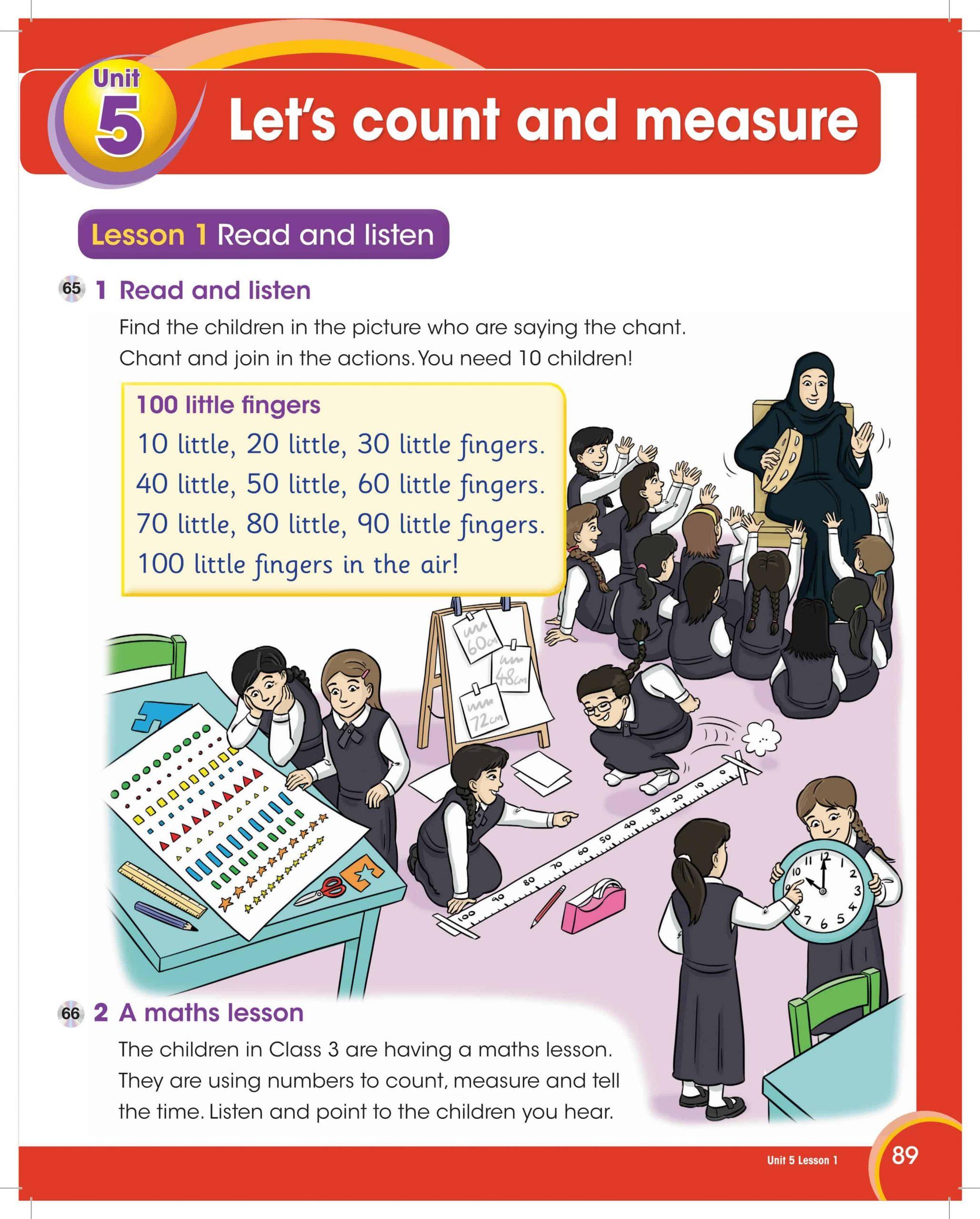 كتاب الطالب Unit 5 Let's count and measure الصف الثالث مادة اللغة الانجليزية