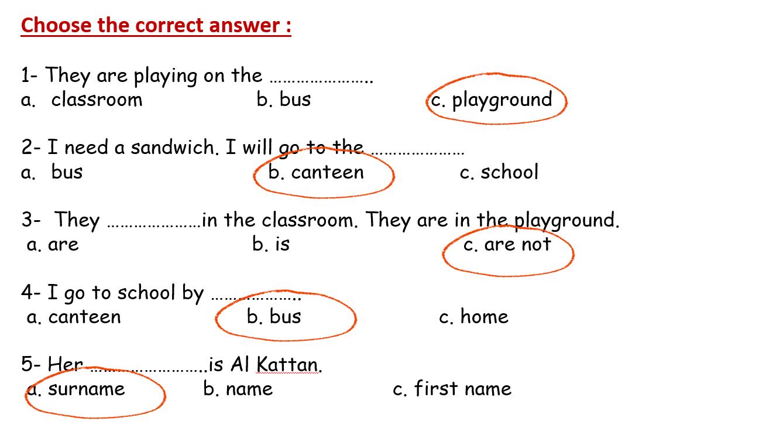 حل مراجعة عامة الصف الرابع مادة اللغة الانجليزية - بوربوينت