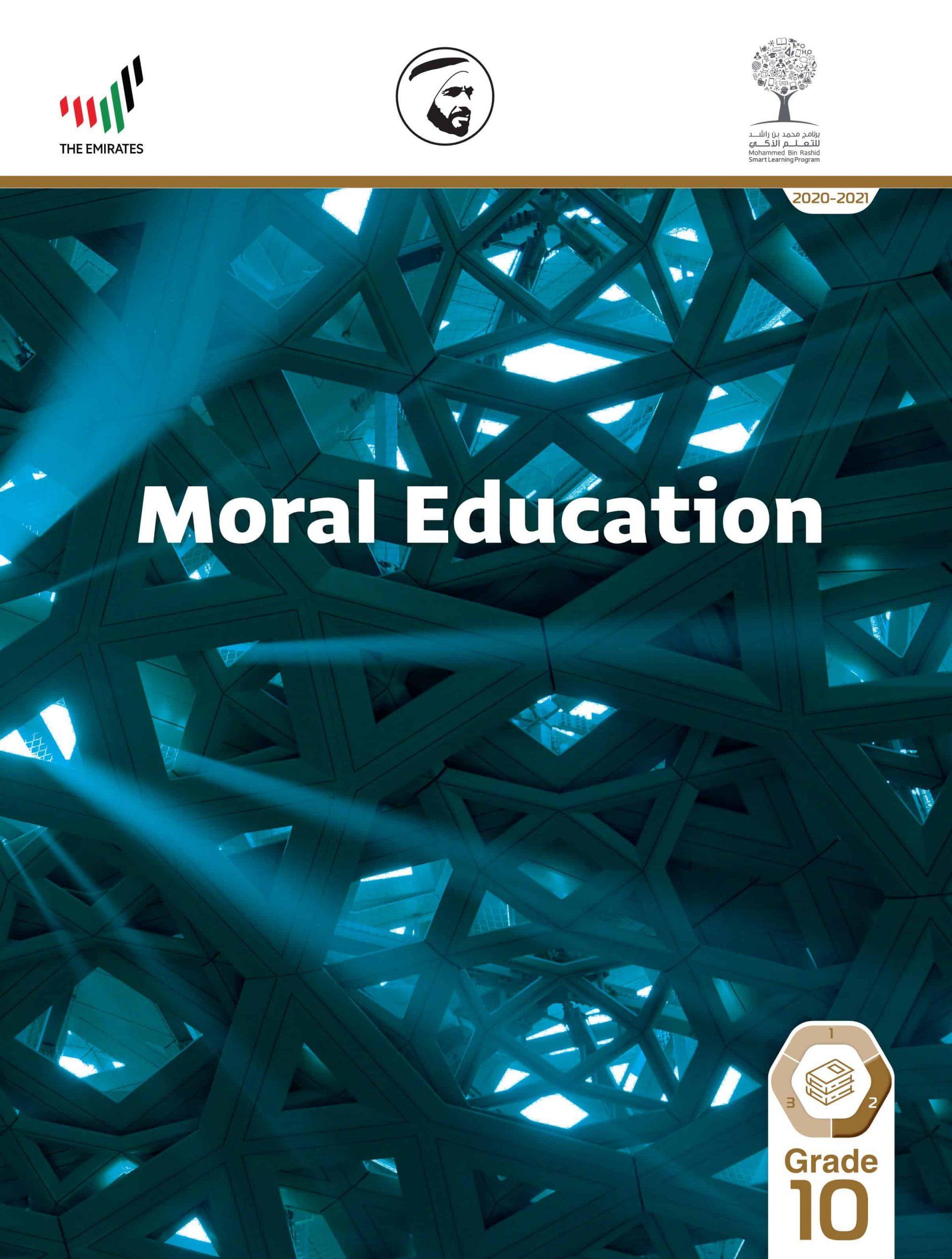 كتاب الطالب بالانجليزي الفصل الدراسي الثاني 2020-2021 الصف العاشر مادة التربية الاخلاقية
