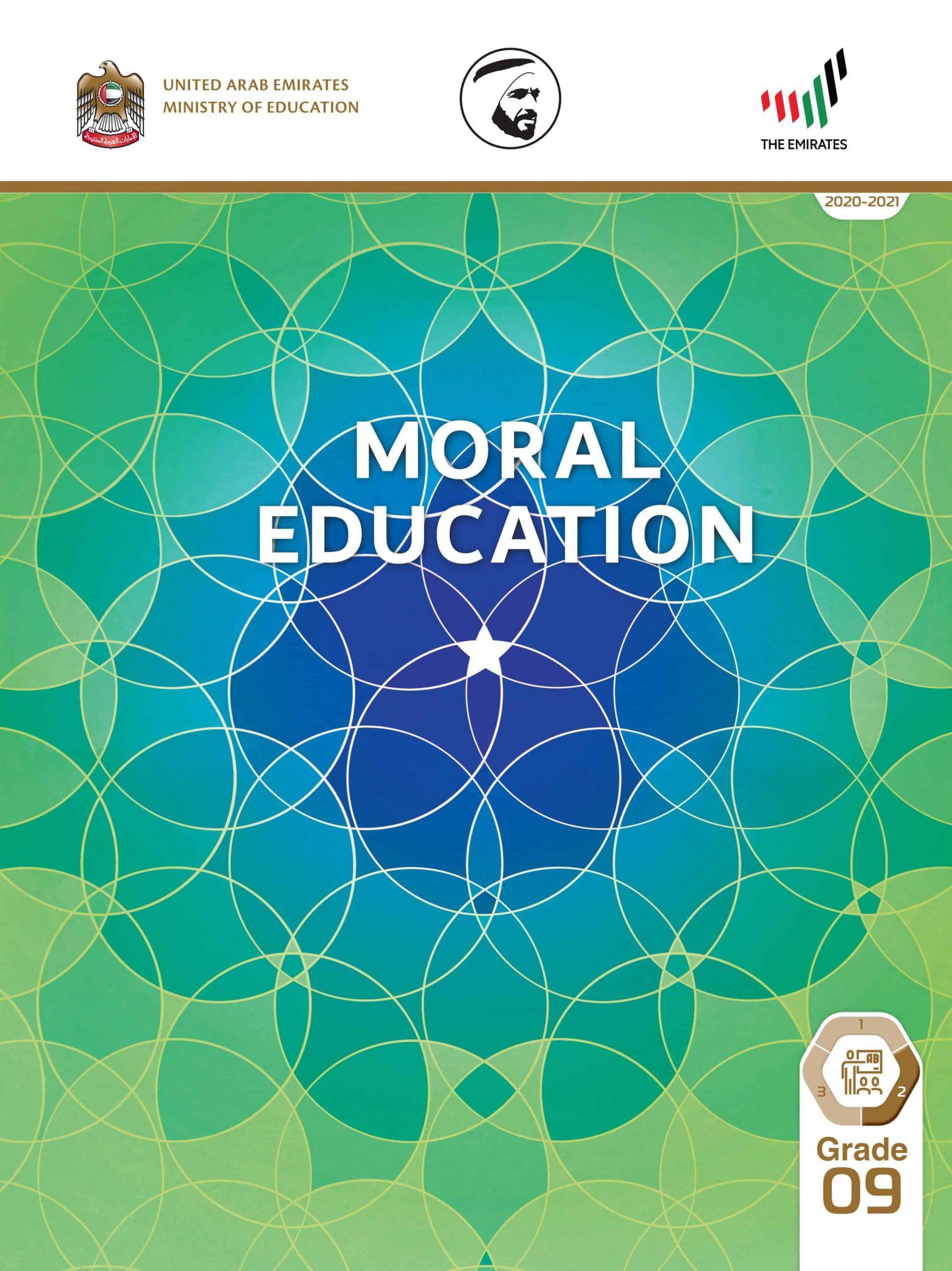 دليل المعلم بالانجليزي الفصل الدراسي الثاني 2020-2021 الصف التاسع مادة التربية الاخلاقية