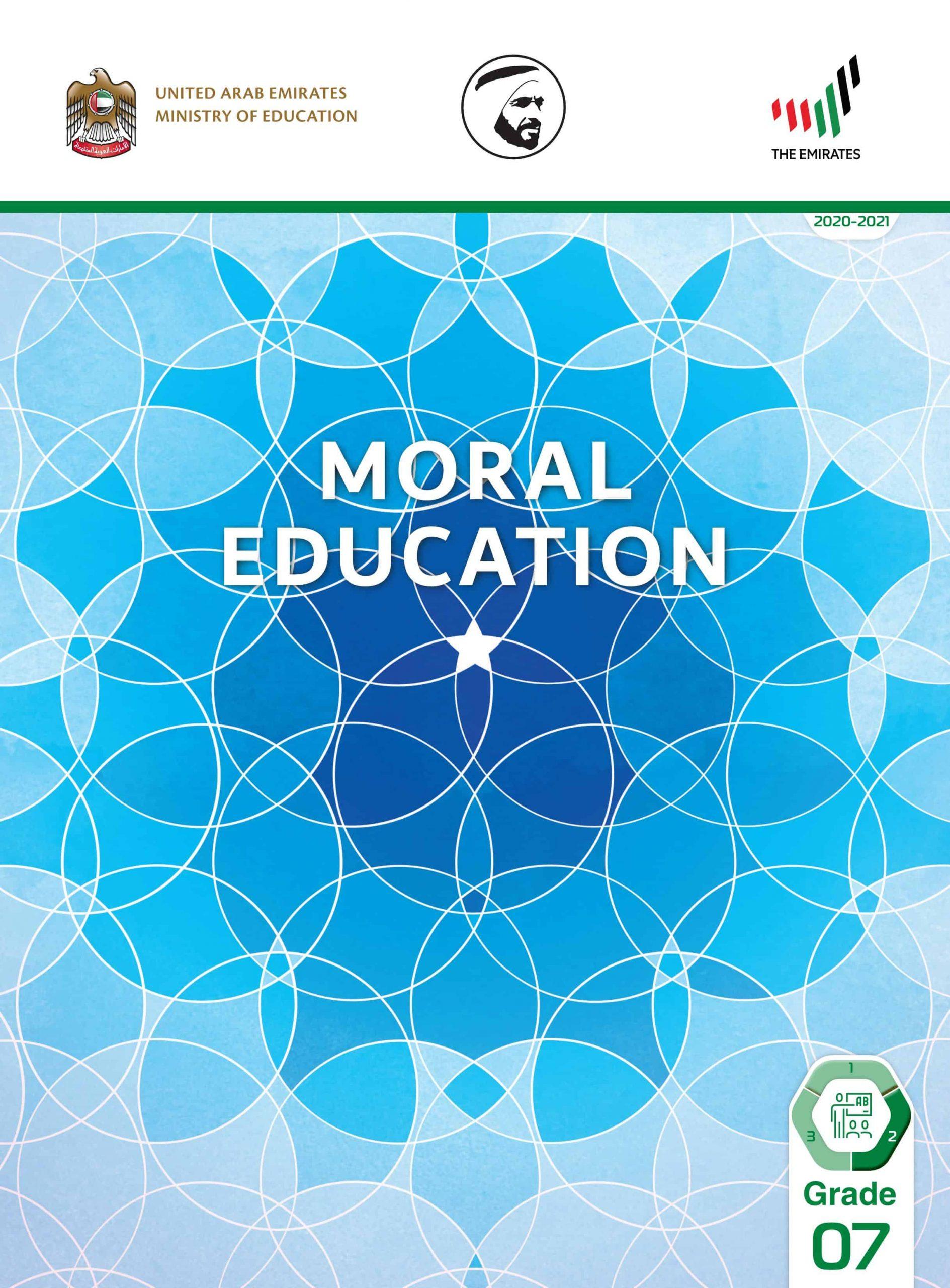 دليل المعلم بالانجليزي الفصل الدراسي الثاني 2020-2021 الصف السابع مادة التربية الاخلاقية