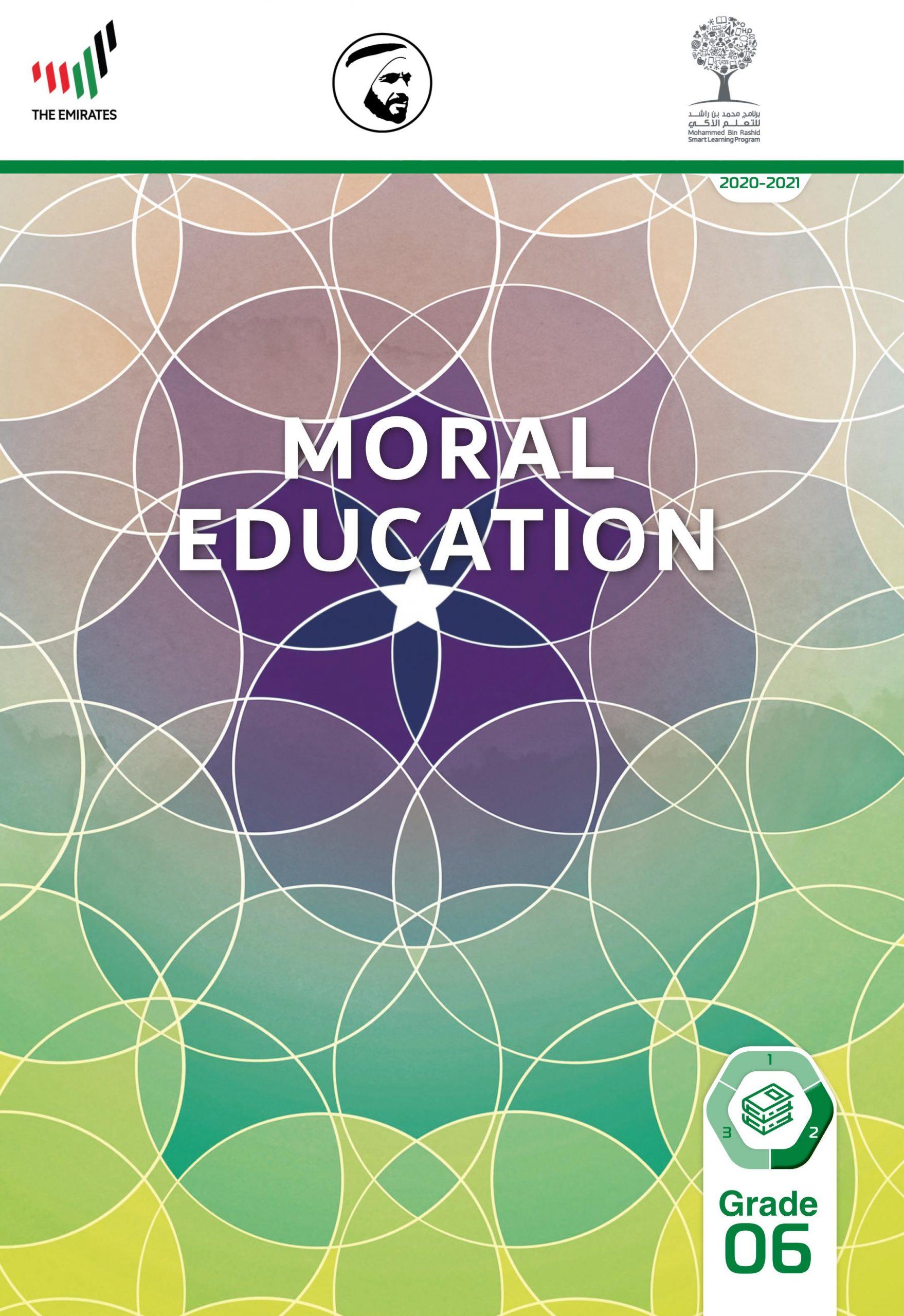 كتاب الطالب بالانجليزي الفصل الدراسي الثاني 2020-2021 الصف السادس مادة التربية الاخلاقية