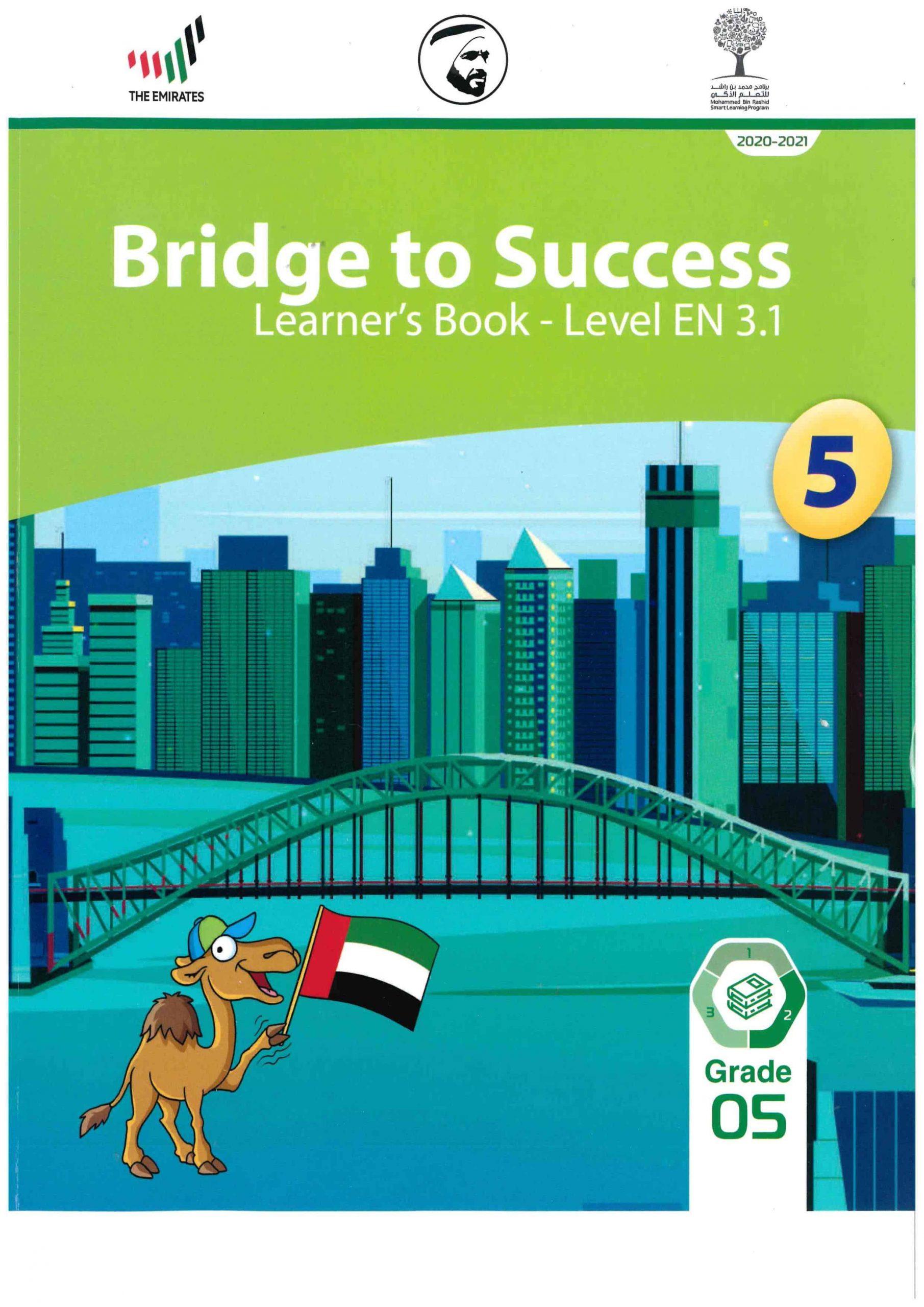 كتاب الطالب Learners book الفصل الدراسي الثاني 2020-2021 الصف الخامس مادة اللغة الانجليزية