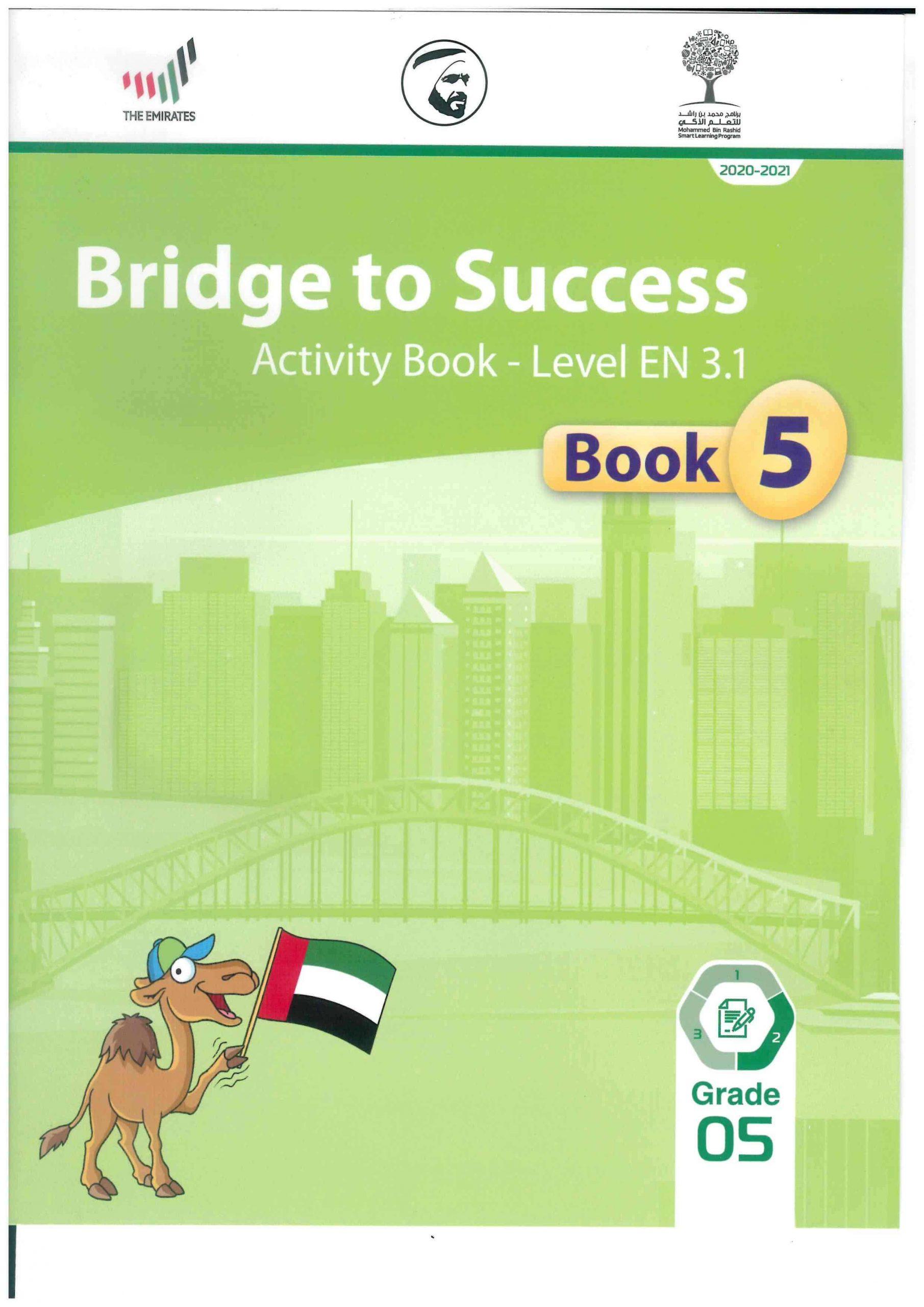 كتاب الطالب activity book الفصل الدراسي الثاني 2020-2021 الصف الخامس مادة اللغة الانجليزية