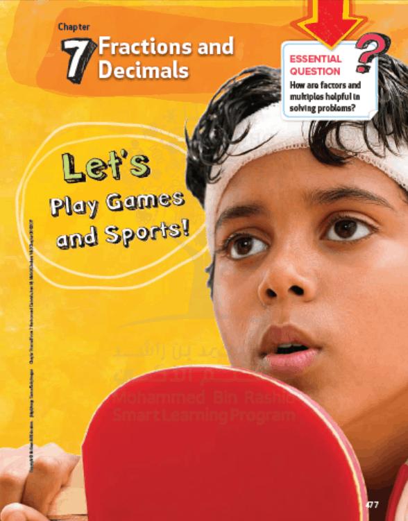 كتاب الطالب Fraction and decimals 2020-2021 بالانجليزي الصف الخامس مادة الرياضيات المتكاملة