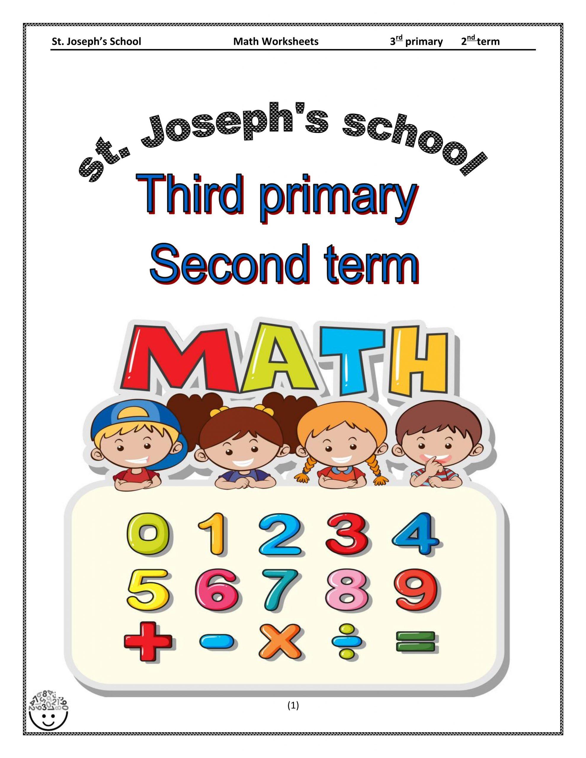 أوراق عمل متنوعة بالإنجليزي الصف الثالث مادة الرياضيات المتكاملة