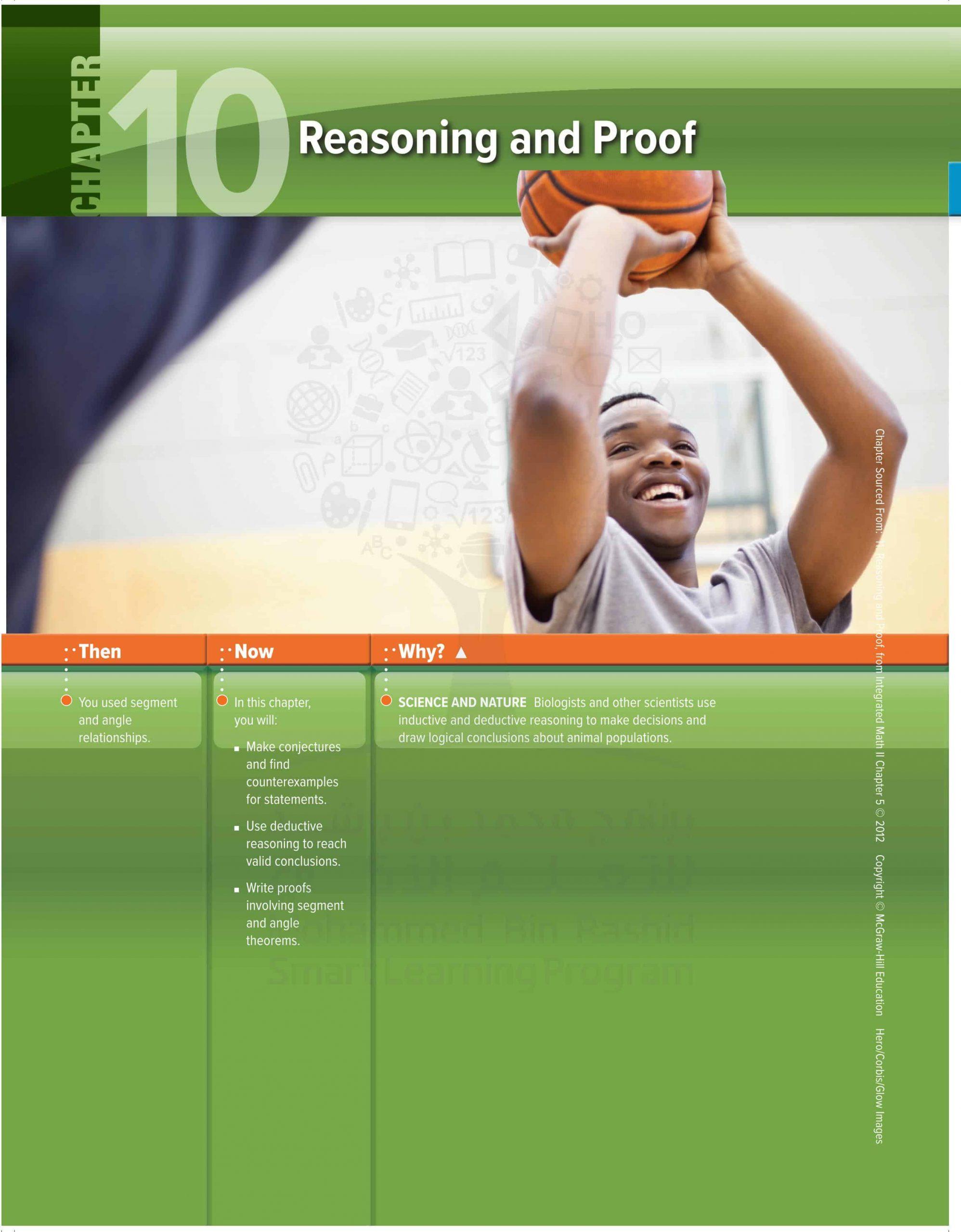 كتاب الطالب وحدة Reasoning of Proof بالإنجليزي الفصل الدراسي الثالث 2020-2021 الصف التاسع مادة الرياضيات المتكاملة