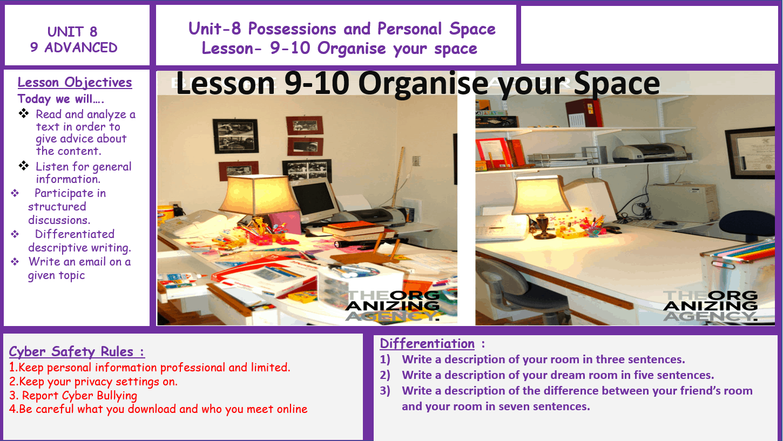 درس Organise your Space الصف التاسع مادة اللغة الإنجليزية - بوربوينت