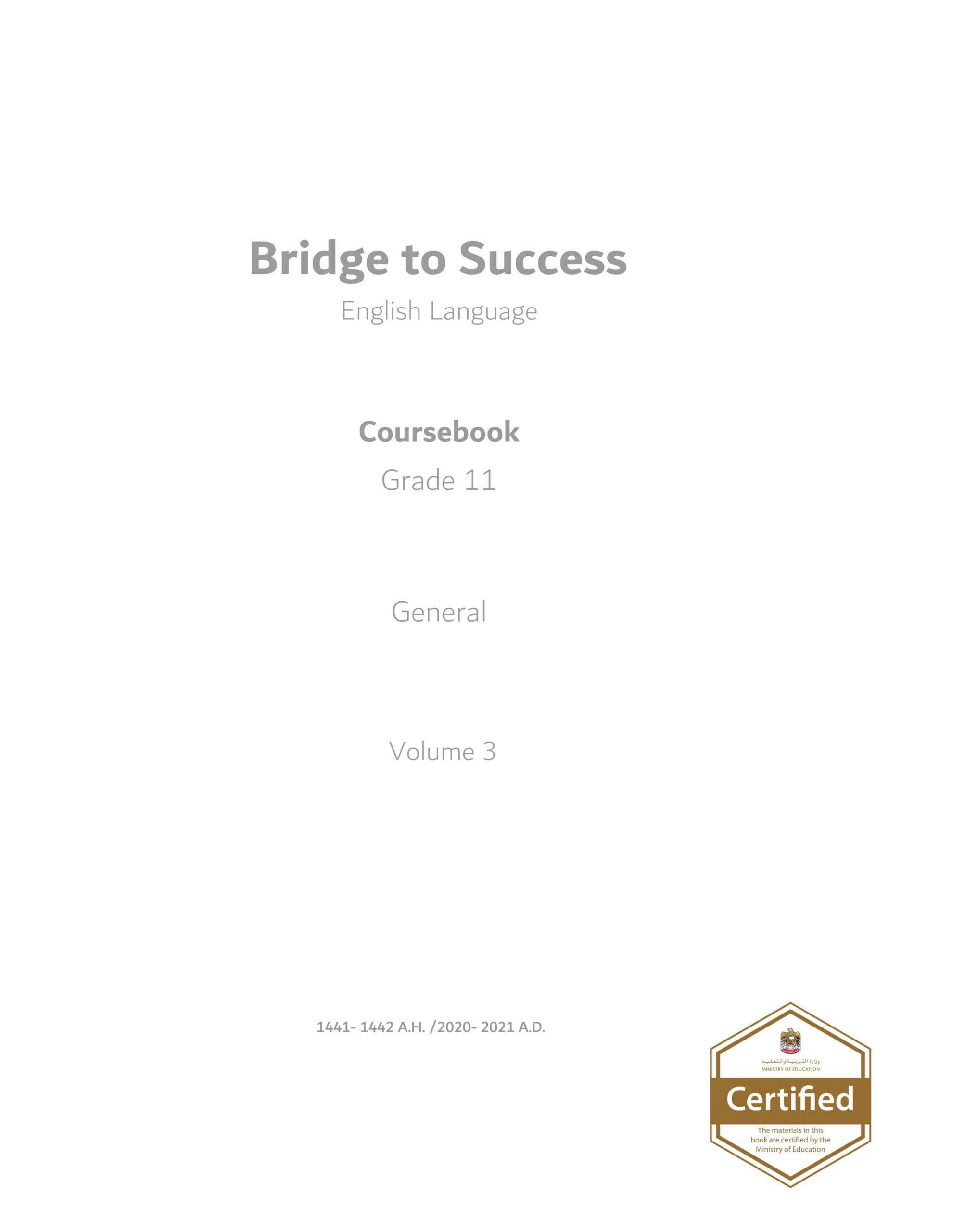 كتاب الطالب Course book الفصل الدراسي الثالث 2020-2021 الصف الحادي عشر مادة اللغة الإنجليزية