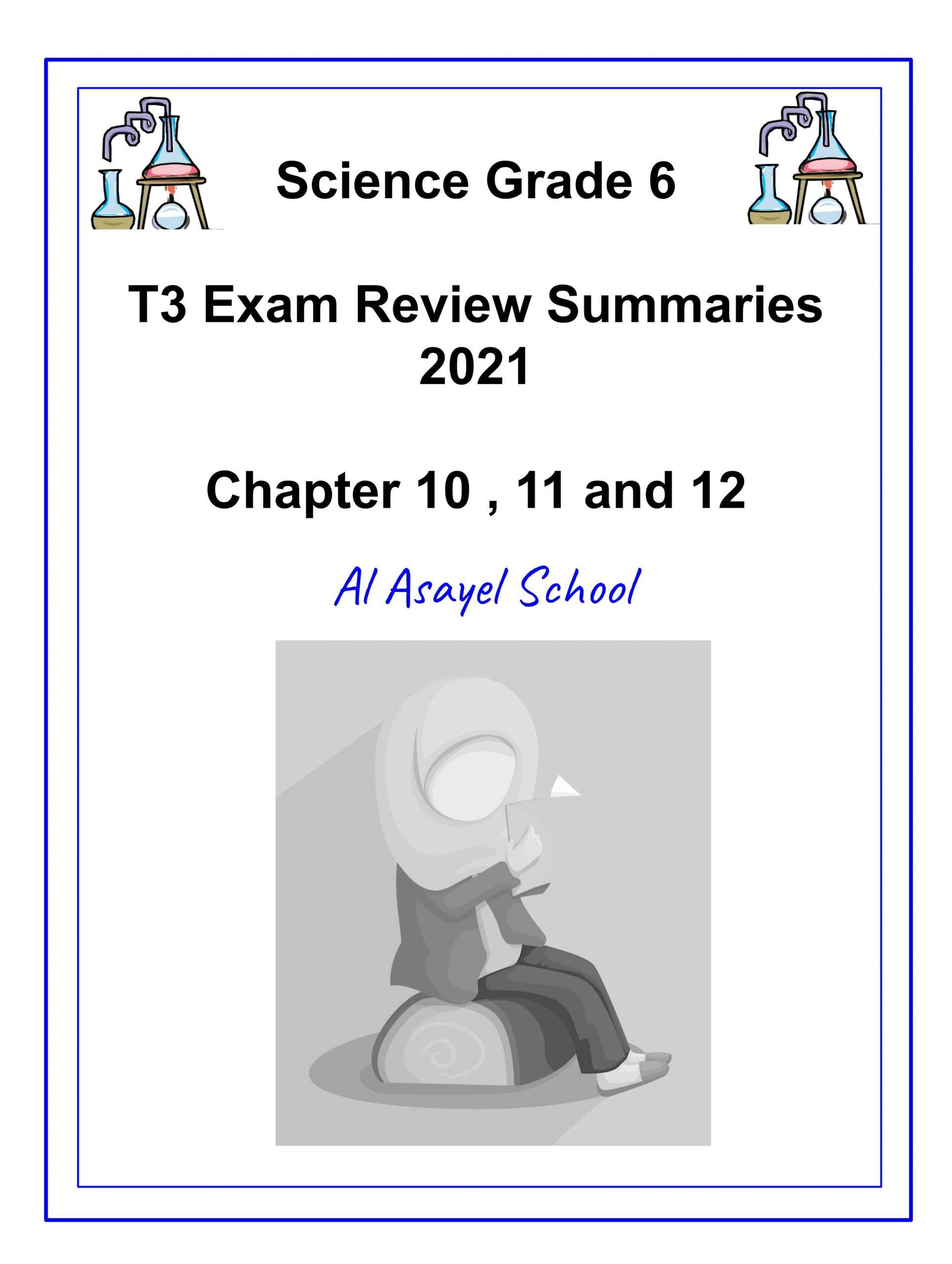 ملخص Exam Review Summaries بالإنجليزي الصف السادس مادة العلوم المتكاملة