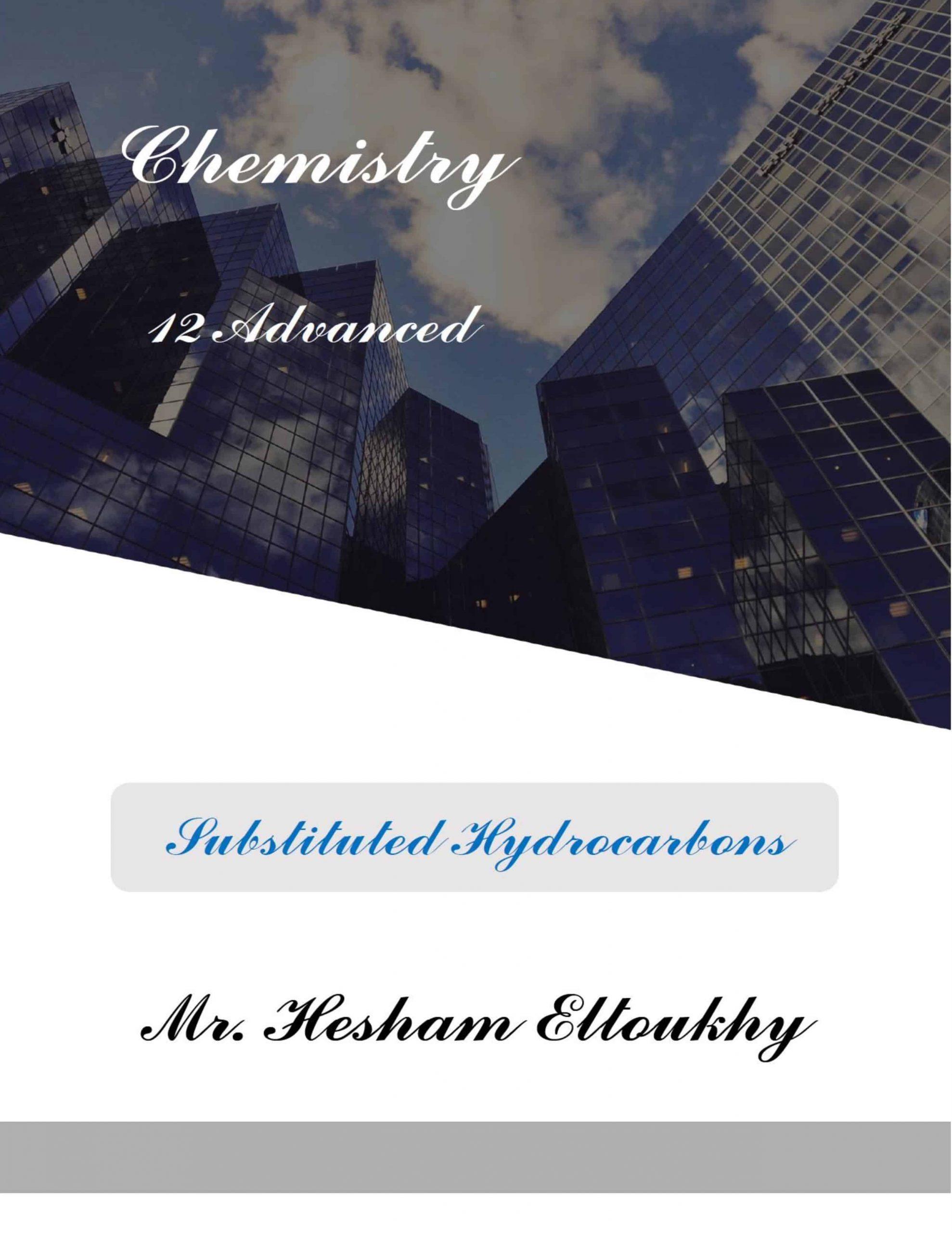 ملخص وأوراق عمل مشتقات المركبات الهيدروكربونية الصف الثاني عشر متقدم مادة الكيمياء
