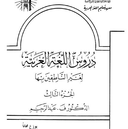 شرح دروس اللغة العربية لغير الناطقين بها الجزء الأول pdf