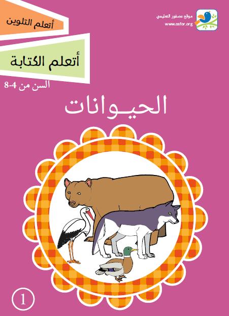 موسوعة كتب pdf